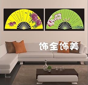 客厅无框画 现代装饰画 餐厅壁画 酒店挂画 双拼画 扇子