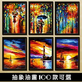 抽象人物油画装饰画现代客厅简约卧室酒店壁画餐厅挂画墙画有框画