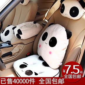 布迪 汽车头枕 可爱卡通护颈枕 车枕 车用腰靠垫 熊猫头枕 抱枕被
