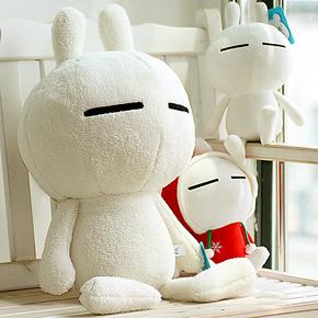 卡洛 超萌兔斯基卡通兔子毛绒玩具娃娃公仔大抱枕靠垫空调毯包邮