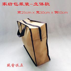 童装拉链袋 枕芯抱枕包装袋 现货无纺布袋 PVC透明家纺布 毛毯袋