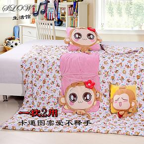 卡通阿狸全棉抱枕被被子枕头两用多功能夏被冬被复习保暖被空调被