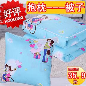 抱枕被子两用靠垫加厚大号 全棉抱枕车用空调被 折叠靠垫被子纯棉