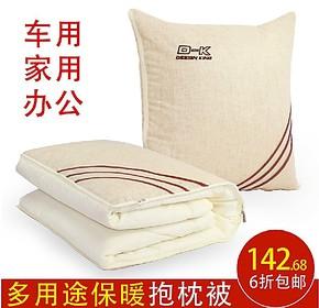 淇淇亚麻汽车空调被 车用抱枕被子大号加厚两用被子全棉靠垫正品