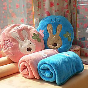 包邮砂糖兔空调被卡通珊瑚绒毯子抱枕空调毯儿童夏凉被子毛毯两用
