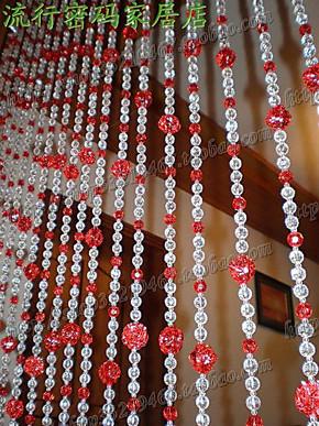 2013仿水晶珠帘成品餐厅客厅隔断帘吧台酒柜帘子风水门帘红玫瑰