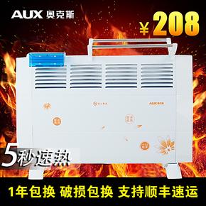 小型空调家用办公室单空调扇电制暖取机器台式取暖扇小型静音包邮