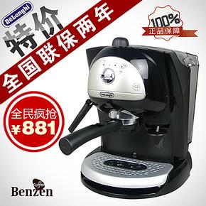 Delonghi/德龙 EC410 德龙咖啡机 意式泵压半自动 家用商用煮蒸汽