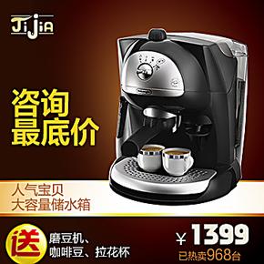 Delonghi/德龙 EC410 半自动咖啡机家用意式泵压浓缩办公室咖啡机