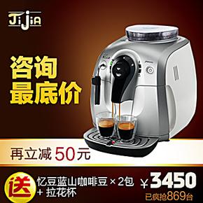 联保 Philips/飞利浦 HD8743/17 HD8745意式泵压咖啡机家用全自动