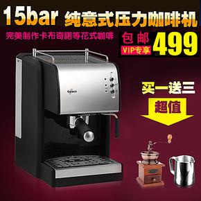 高泰 CM6626A 家用半自动 15帕意式压力 泵压式咖啡机