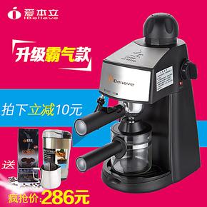 爱本立 CM6811 蒸汽压力意式家用全自动咖啡机 商用半自动咖啡壶