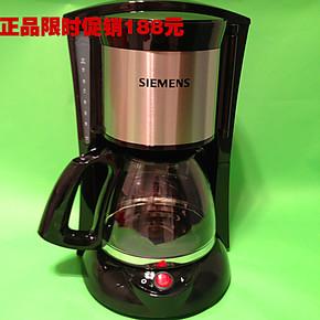 SIEMENS西门子咖啡机CG7232西门子咖啡壶 家用 全自动泡茶机