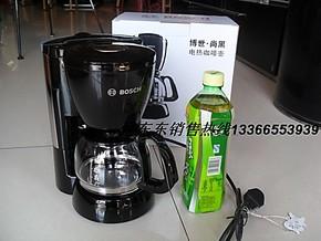 西门子CG7213升级款德国品质博世(BOSCH)尚黑电热咖啡机CG-7212