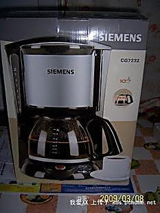 西门子CG7232 咖啡机 咖啡壶 原厂正品