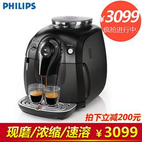 Philips/飞利浦 HD8743/17 HD8743 喜客Saeco家用咖啡机磨豆浓缩