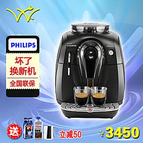 Philips/飞利浦 HD8743/17 saeco自动浓缩意式咖啡机 HD8745包邮