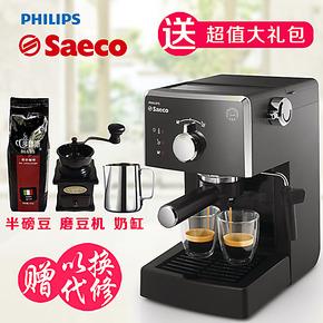 Philips/飞利浦 HD8323/05 saeco喜客 家用意式半自动咖啡机