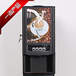 非投币/咖啡机全自动 办公室餐饮加强型型咖啡奶茶机诗诺AC02
