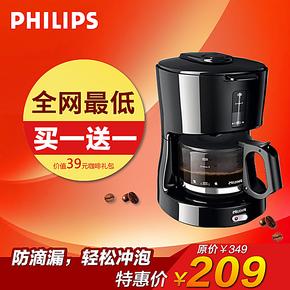 现货 Philips/飞利浦HD7450美式家用半自动滴漏式咖啡机 咖啡壶