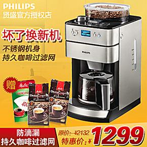 Philips/飞利浦HD7751不锈钢外壳自动研磨一体咖啡机全国联保包邮