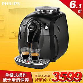 Philips/飞利浦 HD8743/17 saeco自动浓缩意式咖啡机 现磨速溶