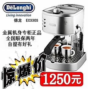 Delonghi/德龙 EC330S咖啡机德龙EC330S泵压式半自动咖啡机套餐价