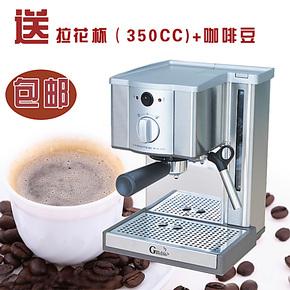 包邮泵压式打奶泡不锈钢咖啡机商用咖啡机家用意式半自动咖啡机