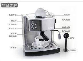 不锈钢 家用 咖啡机 半自动意式蒸气咖啡机 泵压式 强劲蒸气