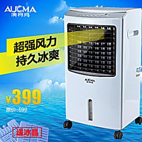 澳柯玛LZ5-H3(Y)水冷型空调扇移动小空调 遥控定时负离子冷风扇