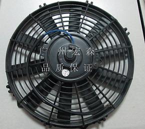 12寸电子扇 超薄电子扇大功率汽车空调加装散热风扇 汽车电子扇