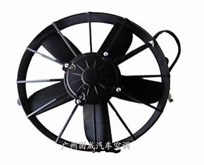 汽车空调散热器 汽车空调风扇 大巴散热扇 吹风吸风大功率 PVC胶