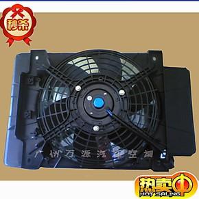 福田欧曼电子扇 欧曼专用电子扇 大电机大功率汽车空调电子扇