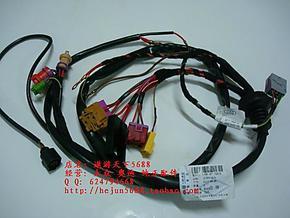 奥迪C5A6 1.8 1.8T空调线束 电子扇线束 压缩机线束 纯正一汽原装