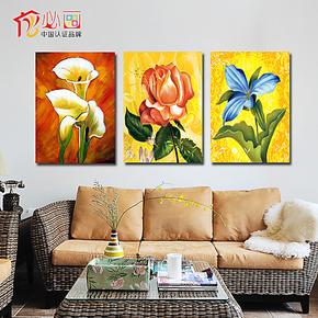 小里子家用室内装饰画床头挂画沙发后背景墙装饰画 植物仿真油画