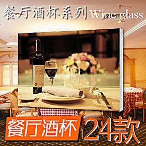 餐厅酒杯餐厅饭厅无框画装饰画现代简约墙画壁画挂画版画单幅宜家