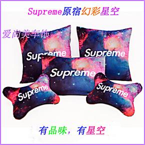 原宿创意潮流supreme迷彩星空汽车头枕可爱护颈枕用抱枕头四件套