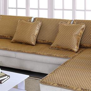 冰河家纺 加厚防滑凉席藤席沙发套夏天沙发垫子坐垫凉垫抱枕套