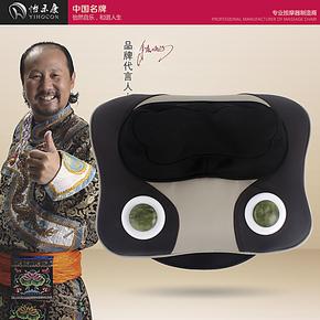 怡禾康按摩器YH-535N玉石加热按摩枕颈部腰部背部按摩垫靠垫 正品