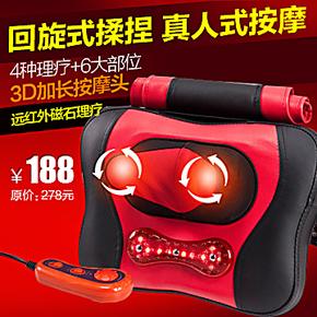 正品凯仕乐ksr-21按摩枕颈腰靠垫颈椎按摩器颈部腰部背部特价包邮