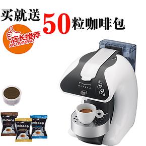 咖啡机 全自动咖啡机胶囊咖啡机家用意大利高压水泵式 泵压式