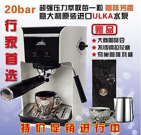 【咖啡发烧友首选】万事达WSD-18-50泵压式咖啡机 20bar超强压力