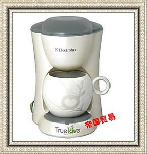 Electrolux/伊莱克斯 EGCM050 咖啡壶 滴漏式咖啡机 单杯咖啡壶