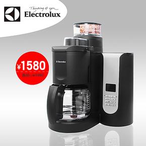 Electrolux/伊莱克斯 ECM4100 家用全自动磨豆 美式滴漏咖啡机