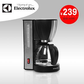 Electrolux/伊莱克斯EKCM200美式滴漏式咖啡机家用商用半自动正品