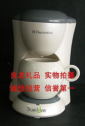 Electrolux/伊莱克斯 EGCM050单杯咖啡机伊莱克斯rue-love咖啡机