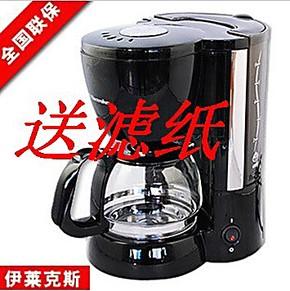 Electrolux/伊莱克斯 EGCM200伊莱克斯咖啡机EGCM200 正品特价