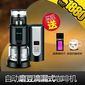 Electrolux/伊莱克斯 ECM4100 家用 滴漏式咖啡机 带魔豆