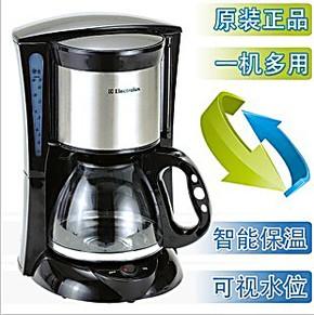 Electrolux/伊莱克斯EGCM150 家用中小型自动咖啡机 全国联保