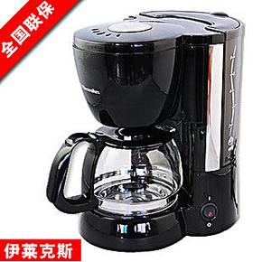Electrolux/伊莱克斯 EGCM200 滴漏咖啡壶 美式咖啡机 家用滴滤壶